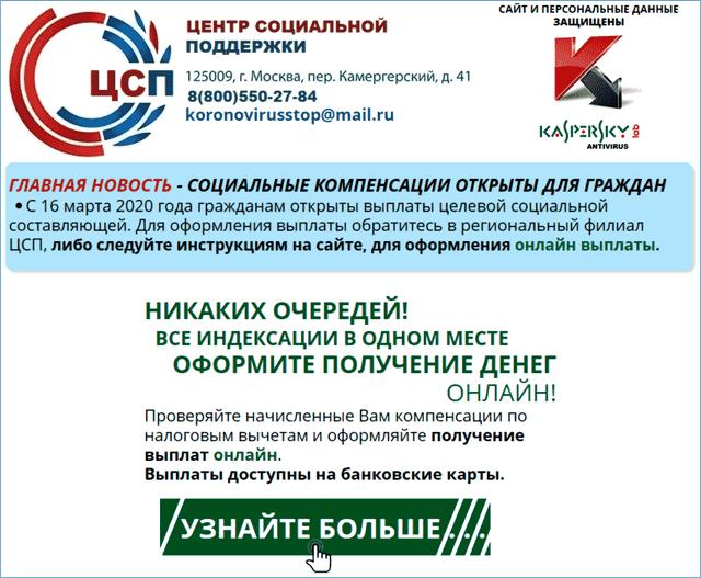 Что можно получить от государства бесплатно: какая помощь положена россиянину