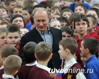 Президент РФ предлагает «перезагрузить» действующую в стране демографическую политику