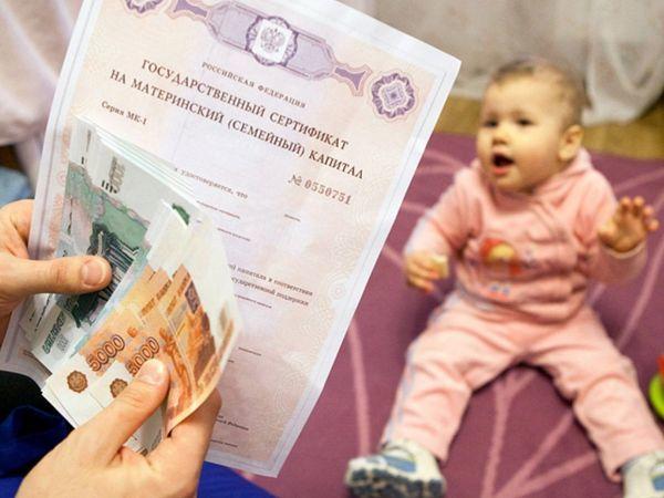 Использование и обналичивание материнского капитала до 3 лет: способы обналичить и потратить в 2020 году