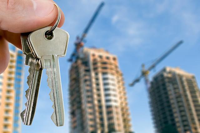 Как госслужащим в 2020 году получить субсидию на приобретение жилья