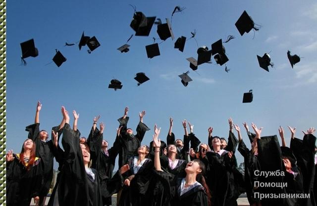 КСРФуказал, что студенты магистратуры могут получать отсрочку отпризывной армейской службы