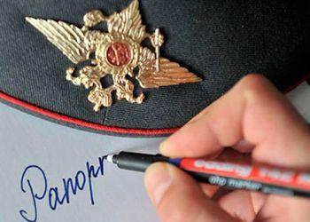 Военная ипотека для полицейских в 2020 году: условия и существующие льготы на приобретение жилья