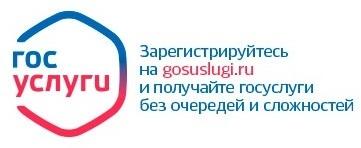 Социальная помощь в Ханты-Мансийске в 2020 году: льготы, пособия и другие меры соцподдержки для жителей Ханты-Мансийского АО (Югры), государственные программы и законы