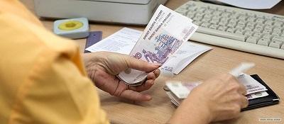 Что ждет работающих пенсионеров вавгусте этого года?