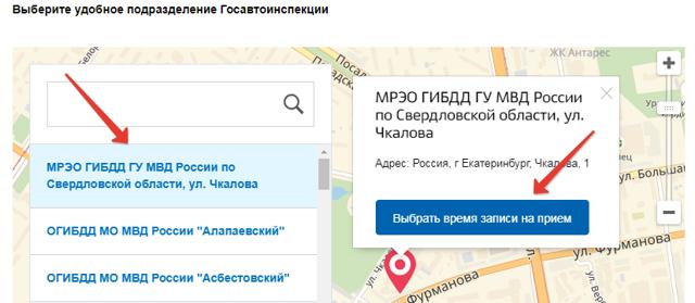 Для россиян доступно оформление нескольких госуслуг по одному запросу