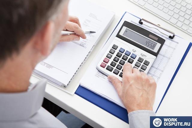 Больничный по совместительству: оплата, оформление и расчет