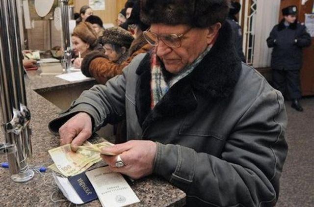 Пенсия во Владимире и Владимирской области в 2020 году: размер выплат и доплаты, правила и порядок получения, особенности получения, адреса отделений ПФ РФ
