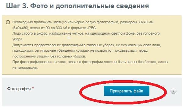 Социальная карта для школьника в Москве: условия и порядок получения, преимущества и возможности использования, особенности оформления, необходимые документы