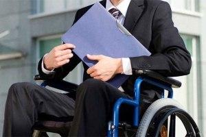 Льготное жилье для инвалидов 1, 2 и 3 группы в 2020 году: как получить квартиру, порядок оформления и необходимые документы