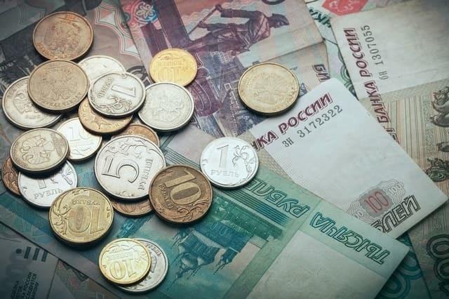 Пособия и выплаты на ребенка в Пермском крае в 2020 году: федеральные и региональные, размеры выплат, порядок и условия получения, необходимые документы