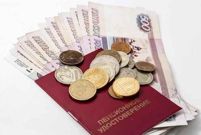 Социальная пенсия по старости: размер в 2020 году, условия и порядок получения, законопроекты и последние изменения