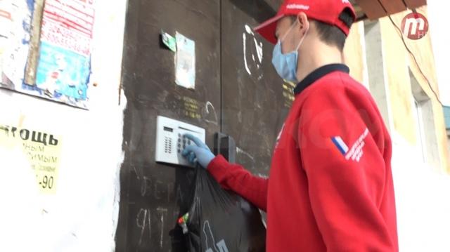 Социальная помощь в Улан-Удэ в 2020 году: льготы, пособия и другие меры соцподдержки для жителей Республики Бурятия, государственные программы и законы
