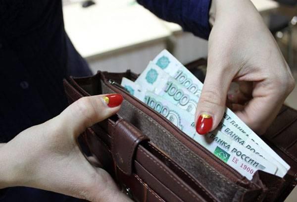 Стимулирующие выплаты в РФ: понятие, размеры выплат в 2020 году, категории, условия и правила получения, порядок и особенности оформления, необходимые документы, законы