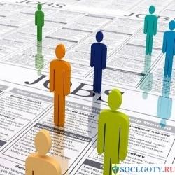 Как встать на биржу труда: постановка, тонкости и особенности в 2020 году