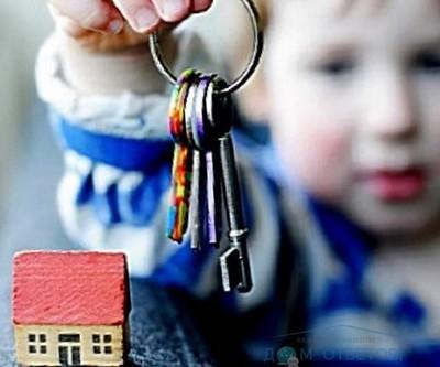 Жилищные субсидии малоимущим семьям в 2020 году: программы получения жилья и оплаты ЖКХ, порядок оформления и получения субсидий