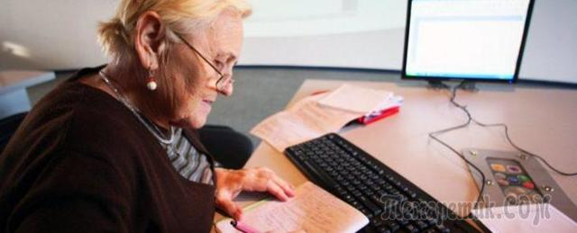 Налоговый вычет для пенсионеров: условия и порядок получения, правила оформления и необходимые документы