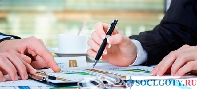 Бесплатная юридическая помощь пенсионерам: правила оказания и условия получения
