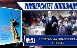 Вице-премьер Т. Голикова дала обширное интервью посоциальным вопросам