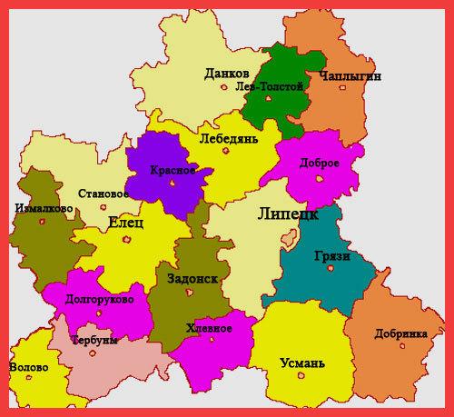 Пенсия в Липецке и Липецкой области в 2020 году: размер выплат и доплаты, правила и порядок получения, особенности получения, адреса отделений ПФ РФ