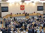В Госдуму внесен законопроект о внесении добровольных взносов в Пенсионный Фонд