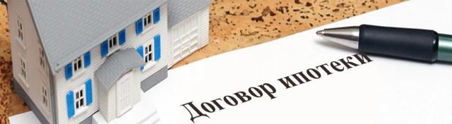 Погашение ипотеки материнским капиталом: правила и условия в 2020 году