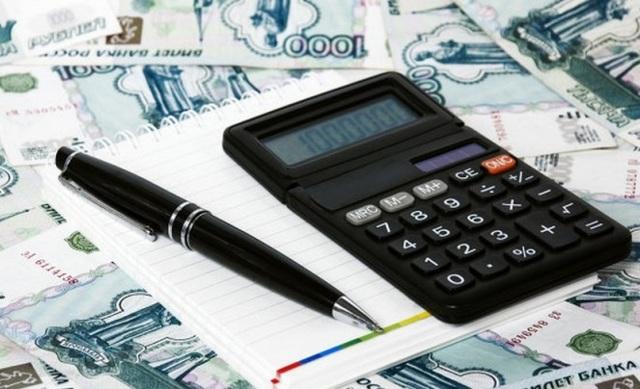 Льготы по оплате электроэнергии: как оформить и получить, кому положены, тарифы, условия и необходимые документы, расчет