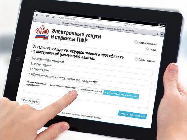 Сертификат на материнский капитал: получение и оформление в 2020 году, необходимые документы