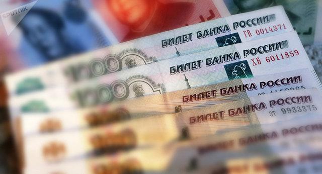 Пенсия в Нижнем Новгороде и Нижегородской области в 2020 году: размер выплат и доплаты, правила и порядок получения, особенности получения, адреса отделений ПФ РФ