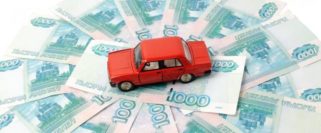 Льготы по налогу на авто пенсионерам: условия получения и порядок расчета, правила оформления и необходимые документы