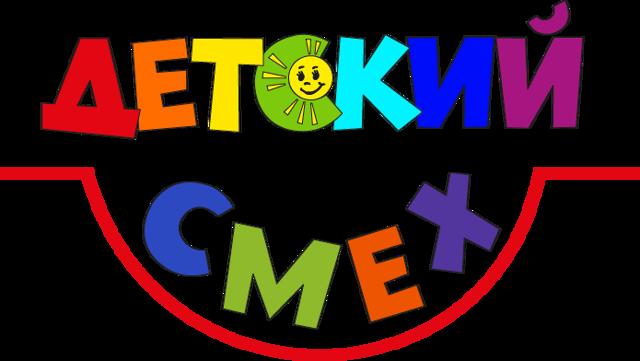 Социальная помощь в Калининграде в 2020 году: льготы, пособия и другие меры соцподдержки для жителей Калининградской области, государственные программы и законы
