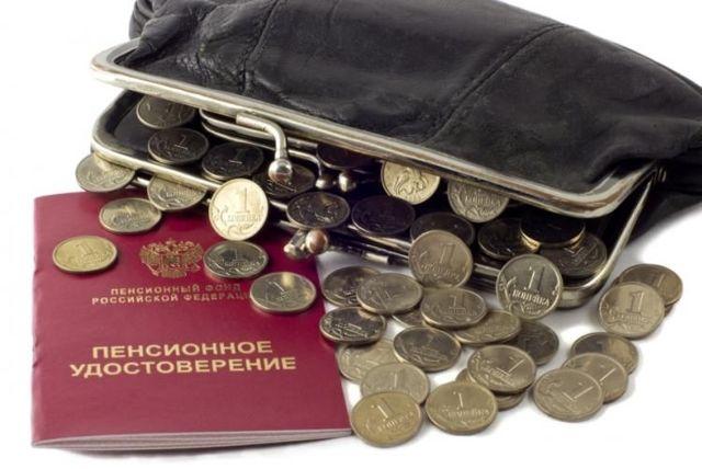 Пенсия в Великом Новгороде и Новгородской области в 2020 году: размер выплат и доплаты, правила и порядок получения, особенности получения, адреса отделений ПФ РФ