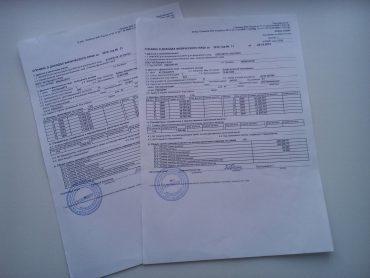 Документы на алименты: полный перечень справок для подачи на алиментные выплаты