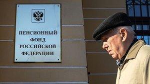 Вице-премьер Т. Голикова озвучила показатели пенсионной индексации после 2025 г.