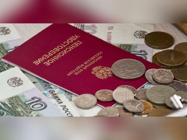 Пенсия в Хабаровске и Хабаровском крае в 2020 году: размер выплат и доплаты, правила и порядок получения, особенности получения, адреса отделений ПФ РФ