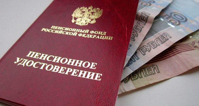 Льготная пенсия у сварщиков: порядок и правила выхода на пенсию, необходимый стаж и документы