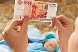 Материнский капитал в Тюмени и Тюменской области: размер региональных выплат в 2020 году, условия получения и особенности программы, правила использования и порядок оформления, необходимые документы