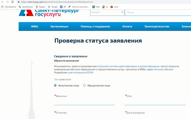 Детская карта при рождении ребенка в Санкт-Петербурге: сумма в 2020 году, условия получения и срок действия, необходимые документы