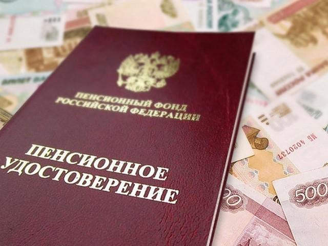 Пенсия в Вологде и Вологодской области в 2020 году: размер выплат и доплаты, правила и порядок получения, особенности получения, адреса отделений ПФ РФ