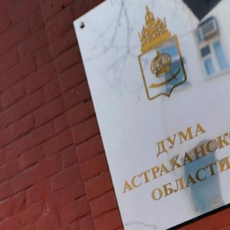 Социальная помощь в Астрахани в 2020 году: льготы, пособия и другие меры соцподдержки для жителей Астраханской области, государственные программы и законы