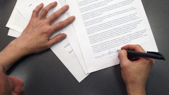 Отчет опекуна: образец заполнения, как правильно написать
