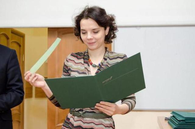Потанинская стипендия в 2020 году: размер выплат, правила и особенности назначения, условия получения
