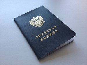 Пособия при увольнении в армию: правила и размер выплат, сроки, нормы ТК РФ