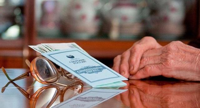 Компенсация по вкладам в 2020 году: размер выплат, правила и особенности выплат, необходимые документы