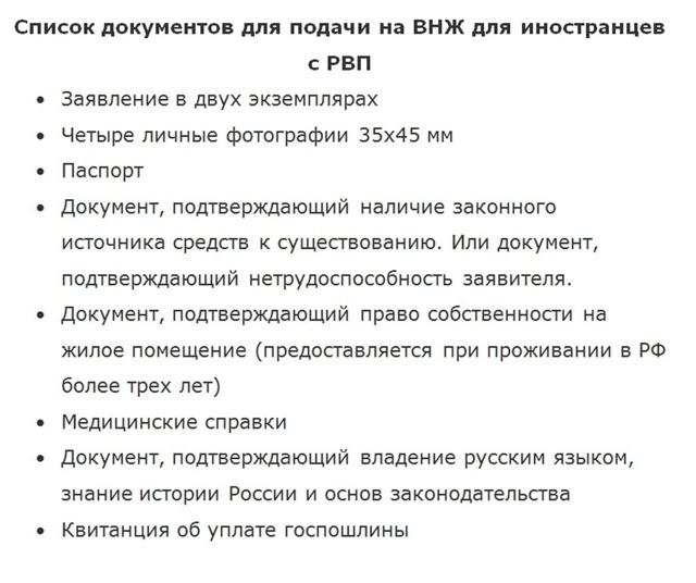 Пенсия иностранцам в России: размер в 2020 году, порядок оформления, условия и особенности получения