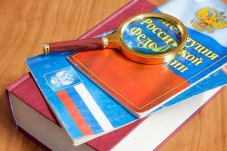 Льготы по Семипалатинскому полигону в России: какие положены и как получить