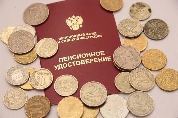Пенсия в Новосибирске и Новосибирской области в 2020 году: размер выплат и доплаты, правила и порядок получения, особенности получения, адреса отделений ПФ РФ