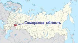 Социальная помощь в Самаре в 2020 году: льготы, пособия и другие меры соцподдержки для жителей Самарской области, государственные программы и законы