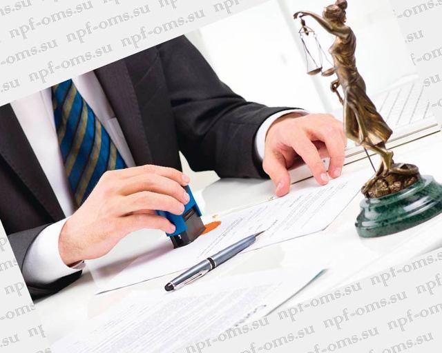 Конвертация пенсионных прав: перевод страховых взносов в капитал, ИПК и баллы