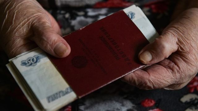 Пенсия в Иваново и Ивановской области в 2020 году: размер выплат и доплаты, правила и порядок получения, особенности получения, адреса отделений ПФ РФ