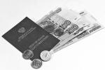 Какой размер пенсии дает правительство ставропольского края малоимущим неработающим пенсионерам